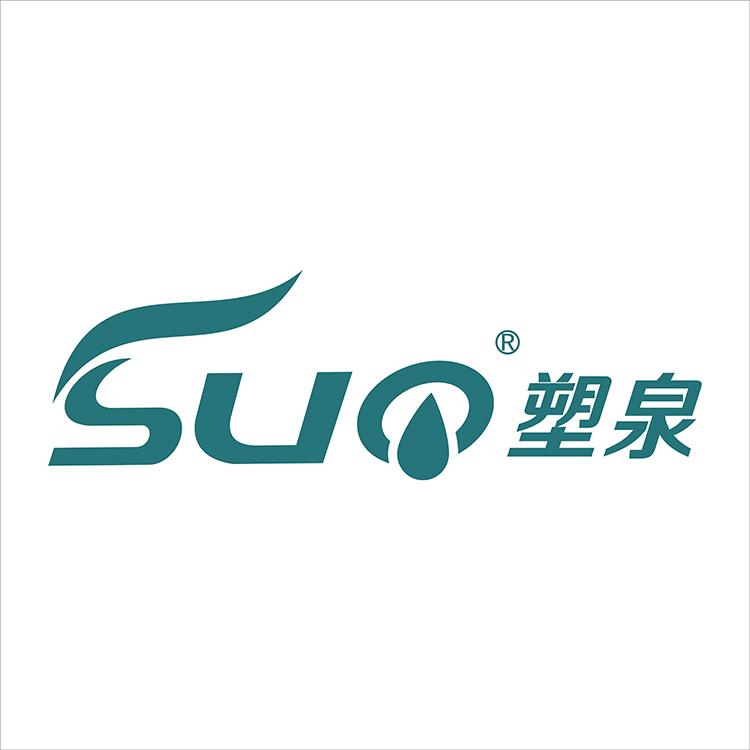 上海塑泉泵阀科技有限公司