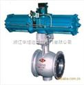 气动双偏心半球阀  dn15-200mm   0.4-1.6mp