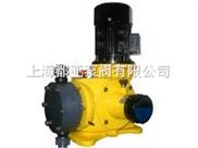 DYJ-機械驅動隔膜計量泵