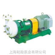 FSB型氟塑料合金化工泵 氟塑料化工離心泵