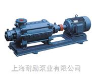 TSWA型卧式多级离心泵 卧式离心多级泵