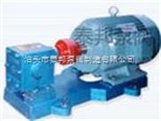 高压渣油泵4.0MPA,F型不锈钢齿轮泵