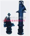 海水潜水泵,耐磨潜水泵,单相潜水泵,农用潜水泵