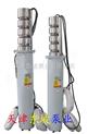 大型潜水泵,小型潜水泵,小流量高扬程潜水泵,热水潜水泵