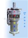 大型潜水泵,热水潜水电泵,井用热水潜水泵,自动式潜水泵