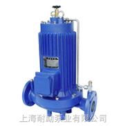 SPG32-125A-SPG型立式屏蔽管道泵,  无噪音屏蔽式管道泵