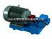 品质不断提升RYB30-0.6内啮合齿轮泵-ZYB-3/3.5B渣油泵