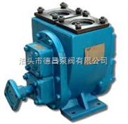 專業銷售YHCB圓弧齒輪泵