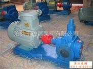 专业销售CHY直流齿轮泵和YCB不锈钢齿轮泵