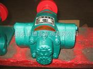 ZYB渣油泵和YHCB圓弧齒輪泵