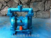 QBK型铸铁气动隔膜泵 铸铁衬四氟气动隔膜泵