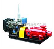 XBC型柴油机多极消防泵机组/上海消防泵机组生产厂家
