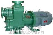 50ZMD-45F-ZMD型磁力泵,氟塑料自吸式磁力驅動離心泵