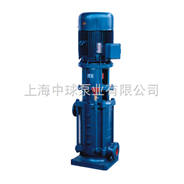 【DL立式多級管道排水泵】