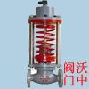 V230-自力式蒸汽压力调节阀