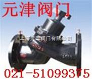 STAD法蘭靜態平衡閥、上海不銹鋼閥門廠家直銷