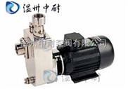 SFBX型小型自吸泵