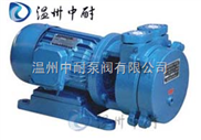 SK型單級真空泵