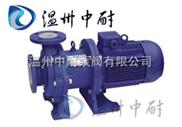 CQB-F型塑料磁力泵