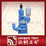 供应QYW25-70型风动潜水泵,气动潜水泵