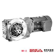 進口K系列傘齒輪(螺旋錐齒輪)減速機