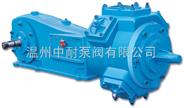 W系列往復式真空泵