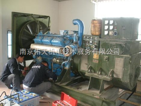南京柴油发电机组维修,保养,安装