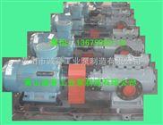 SNH2200R46U12.1W2-SNH2200R46U12.1W2三螺杆泵