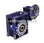 紫光減速機,NMRW蝸桿減速機,紫光渦輪減速機