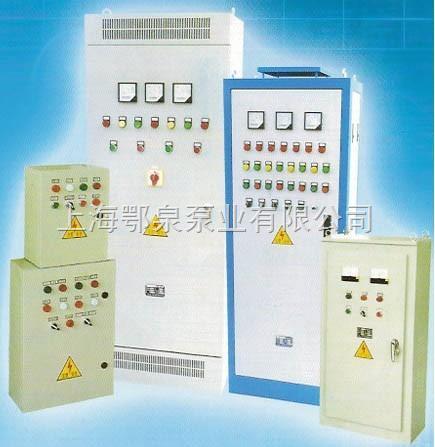 水泵直接启动控制柜
