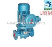 管道泵,管道离心泵,热水离心泵,清水离心泵,立式单级管道泵