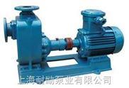 ZX型自吸式防爆清水离心泵,自吸式离心泵