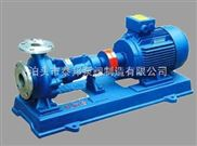BRY導熱油循環油泵,瀝青保溫泵