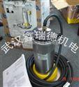Etabloc系列/ Etaline SY系列-KSB/熱油泵/熱水泵 ETABLOC系列