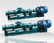 G25-2-流动性或非流动性的单螺杆泵