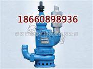 QYW25-45叶片式风动潜水泵,矿用叶片泵