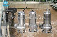 污水污物潛水電泵