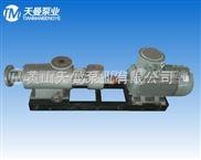 HSNH40-38三螺桿泵組 潤滑系統低壓油泵