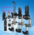 排污泵 4KW廢水處理泵 電動潛水泵
