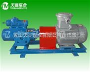 SMH660R44U12.1W21三螺杆泵