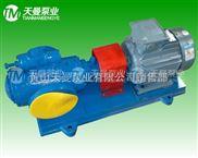 SMH3600R46U12.1W21三螺杆泵