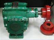 恒運硬齒渣油泵運鴻泵閥專業生產