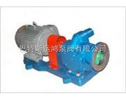 恒运GZB系列高真空齿轮泵是我公司成熟产品