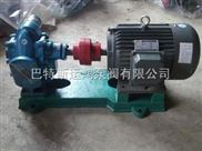 運鴻泵閥嗲量生產KCG型高溫齒輪油泵