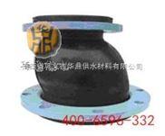 巩义市华鼎使用偏心异径橡胶接头/橡胶软接头的好处