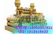 济柴燃气发电机组,天然气热电冷联供设备