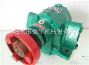ZYB硬齒渣油泵供應,泊頭恒生機械質量*