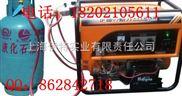 5千瓦汽油發電機|小型燃氣發電機組