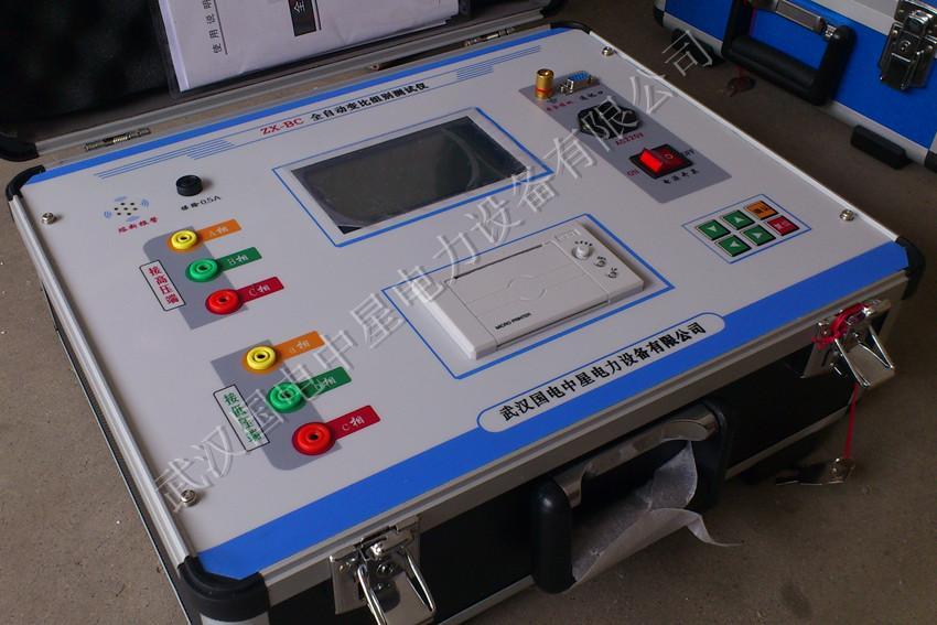 变压器全自动变比组别测试仪/变比测试仪【生产厂家