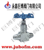 J61-1针型阀J61-1针型阀